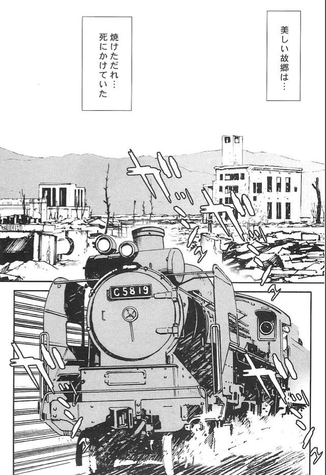 画像2: 夢を継ぐもの~ロータリーエンジン開発物語 www.motormagazine.co.jp