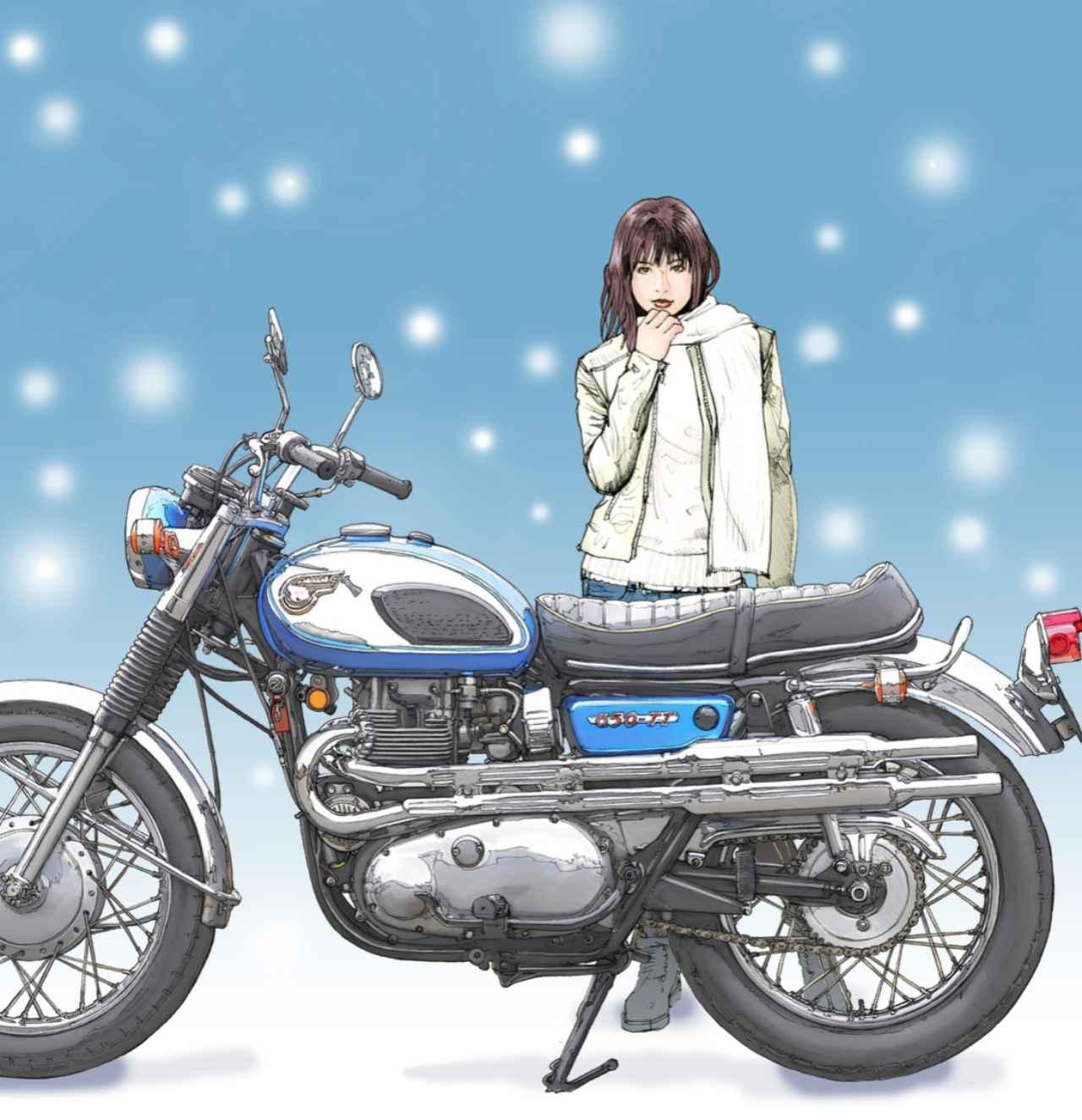 【東本昌平イラスト・美女とバイクシリーズ】冬の寒空にぽつりとたたずむ清楚美女 X Kawasaki W2tt