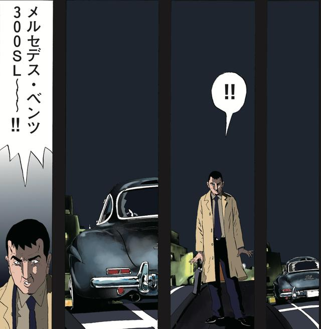 画像4: BMW2002ターボに乗る男の奇妙な冒険?(後編) 〜『GTroman STRADALE』より