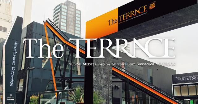 画像: YEBISU MEISTER inspires Mercedes-Benz Connection NEXTDOOR The TERRACE|メルセデス・ベンツ コネクション