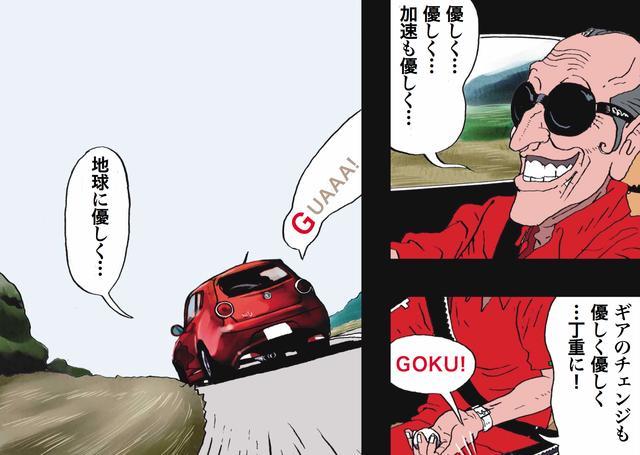 画像2: みなさん、慣らし運転してます?
