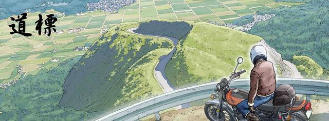 画像: RIDE 百騎百景