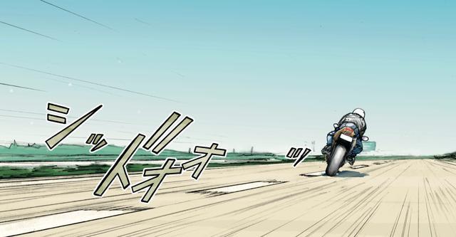 画像5: 親友がバイクを降りるとき。
