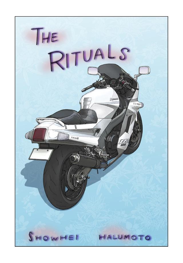 画像2: 友人の愛娘がバイクに乗りたいと言ってきたら、あなたはどうする?