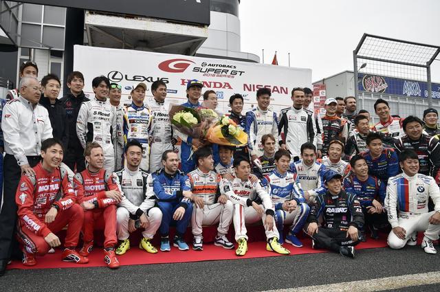 画像1: 【注目】国内最高峰の自動車レース 「スーパーGT選手権」