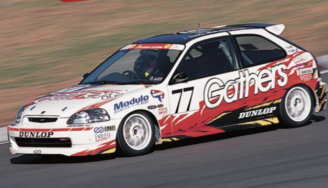 """画像: 1998年の十勝24時間耐久レースでは2輪でメジャーなライダー、辻本聡がドライバーを務めた「ギャザズ・ドライダー・シビック」(ミラクルシビック・EK9)が総合4位!スーパー耐久クラストップの栄誉を飾った。同カテゴリーには上位クラスとは言えR33・GT–Rという怪物マシンがいたのだが、トラブルで絶不調だったというのもあり、こんな""""ミラクル""""を生んだ。(文◎原田了) www.motormagazine.co.jp"""
