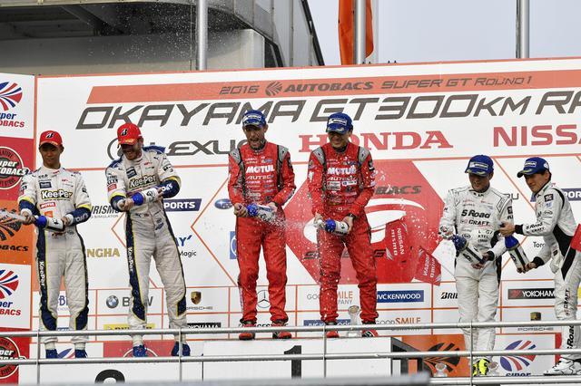 画像13: 【注目】国内最高峰の自動車レース 「スーパーGT選手権」