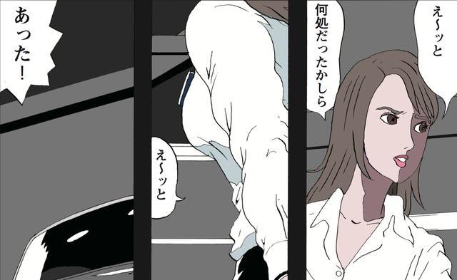 画像1: そそくさと地下のガレージに向かう美女。 彼女にどんな車に乗っていてほしいかな?