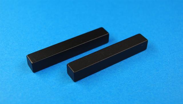 画像: 新たに開発された重希土類完全フリー磁石。