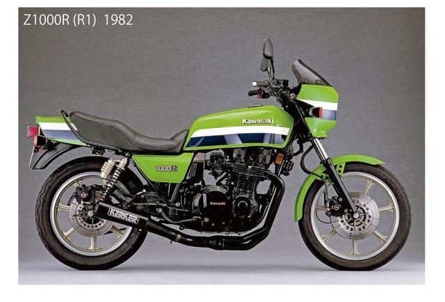画像: 今なお美しい、カワサキ空冷Zの代表モデルvol.4 - LAWRENCE - Motorcycle x Cars + α = Your Life.