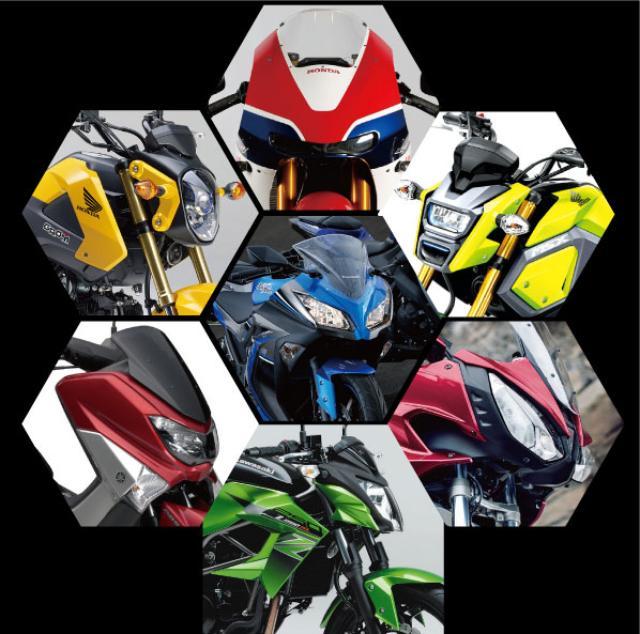 画像: JAPAN BIKE OF THE YEAR 2016 ロレンス読者ランキングを決めちゃおう! 逆輸入 ロードスポーツCLASS総選挙【買うならどれ!?】 - LAWRENCE - Motorcycle x Cars + α = Your Life.