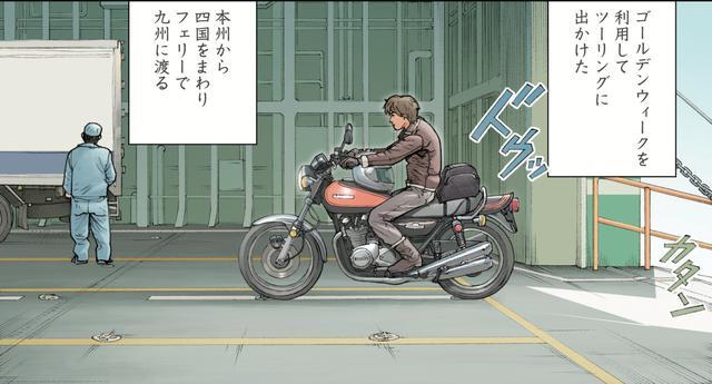 画像1: バイクでフェリー旅。あなたがキープしていた場所を横取りされたら、あなたどうする?