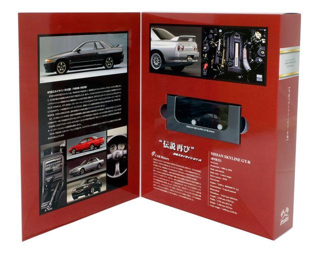 画像: 今回の発売に連動して、日産自動車本社ギャラリーにおいて、8月2日から9月4日(予定)には、実車とフレーム切手セットを展示した記念イベントも開催されます。