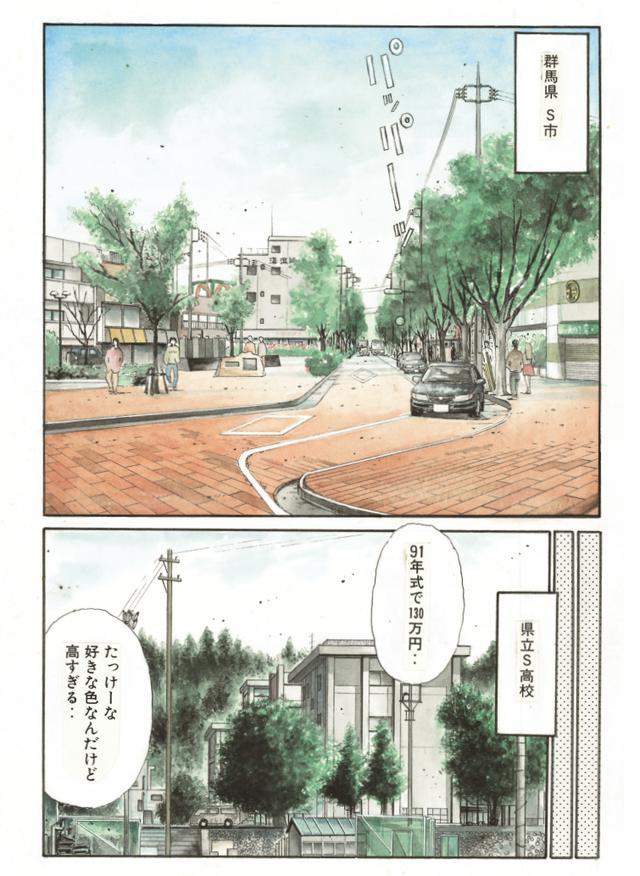 画像: (頭文字Dファンブック@モーターマガジン社) www.motormagazine.co.jp