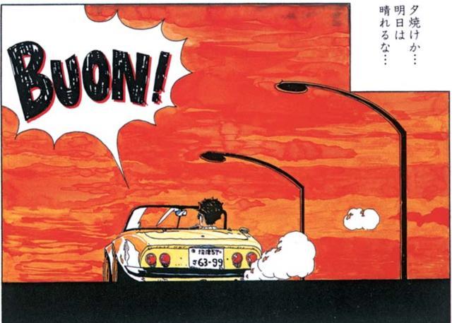 画像1: 晴れたら?俺のオープンカーでドライブしよう。 雨が降ったら?そのときは・・・