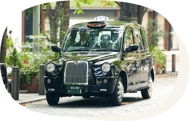 画像: 思い出タクシー | 互助交通有限会社(東京都墨田区)