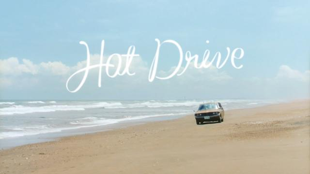 画像: ジェームス 「HOT DRIVE」 / 車で本格フレンチ!? youtu.be
