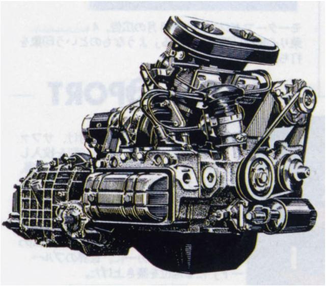 画像: 【名車×エンジンクイズ!昭和編 vol.37】SUBARU A12に搭載されたエンジンの名前は?