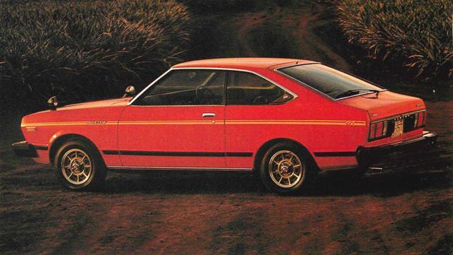 画像2: 【日本の自動車年鑑】 第173回 日産「オースターシリーズ」(1981年)