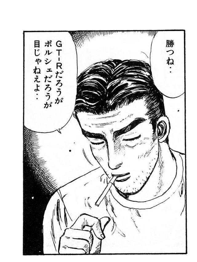 画像2: (頭文字Dファンブック©しげの秀一©講談社©モーターマガジン社) www.motormagazine.co.jp