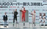 画像: 5月15日の北日本NDシリーズ第2戦で3位に北平絵奈美選手が入賞。NDでは初めて女性が表彰台に。 www.motormagazine.co.jp