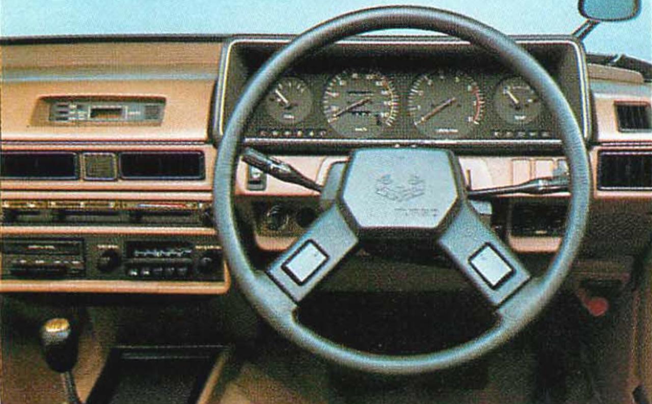 画像2: 【日本の自動車年鑑】 第177回 日産「ローレル」(1981年)