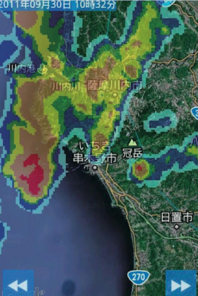画像: 6.今、実際に降っている雨量が分かる! 「あめXMP」