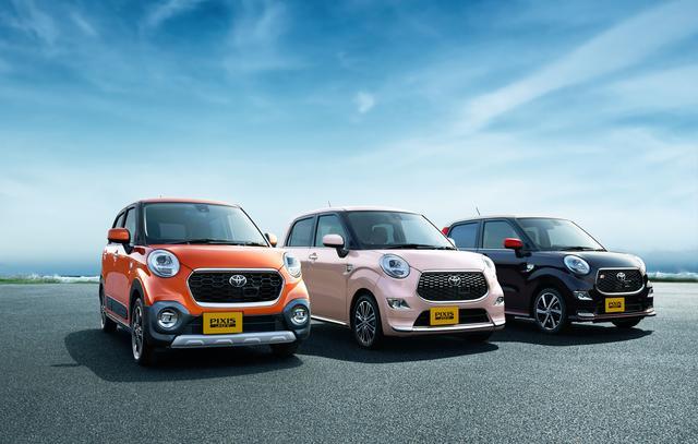 画像: 写真左から、ピクシス ジョイC、ピクシス ジョイF、ピクシス ジョイS(オプション装着車)。