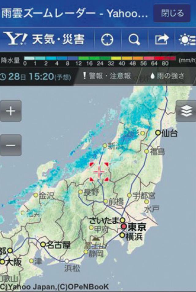 水戸 天気 雨雲 レーダー