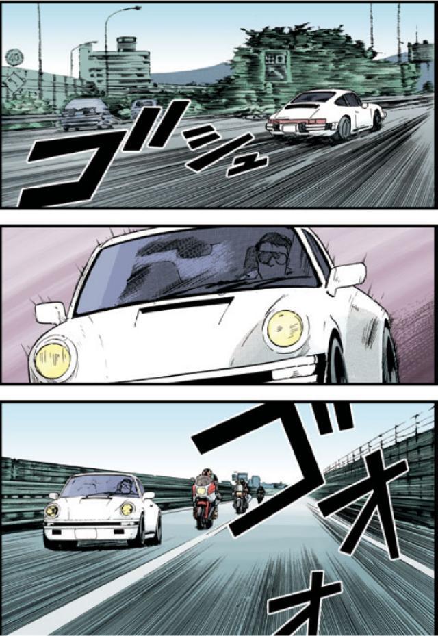 画像1: (キリン ファンブック©東本昌平©モーターマガジン社) www.motormagazine.co.jp