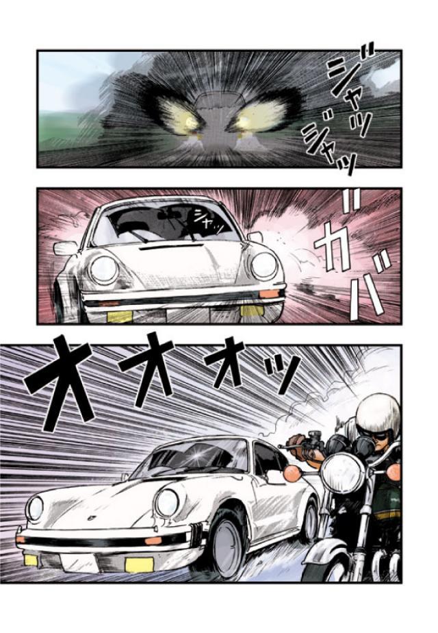 画像2: (キリン ファンブック©東本昌平©モーターマガジン社) www.motormagazine.co.jp