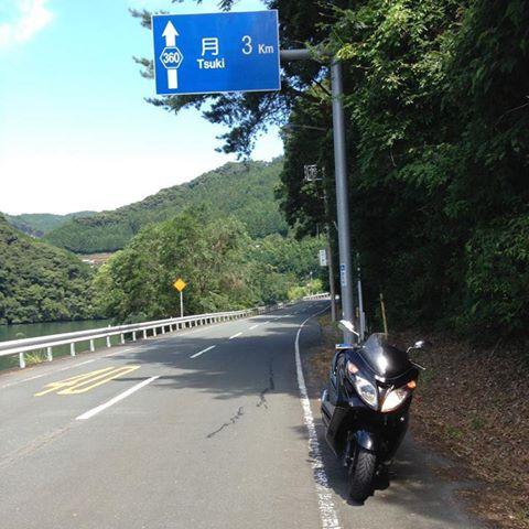 画像: RIDE 百騎百景   Facebook