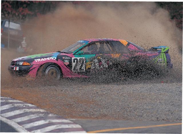 画像: (名車の記憶 日産スカイラインGT-R I 【BNR32編】©モーターマガジン社) www.motormagazine.co.jp