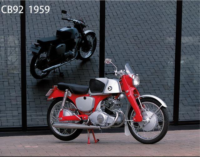 画像: HONDA【CBと名付けられたバイクたち】CB92 1959 - LAWRENCE - Motorcycle x Cars + α = Your Life.