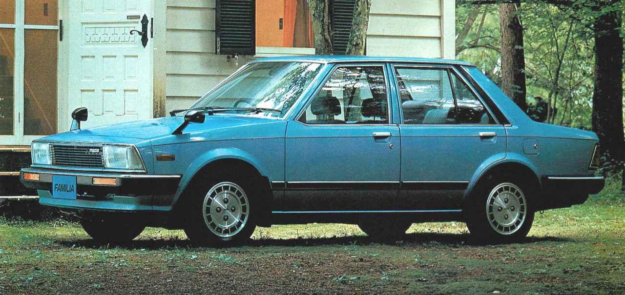 【日本の自動車年鑑】第185回 MAZDA「ファミリアサルーン1300/1500」(1981年)