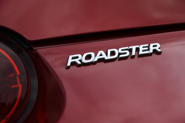 画像: マツダ ロードスターは世界でもっとも多く生産された2 人乗りのオープンスポーツカーとしてギネスブックに認定されている。