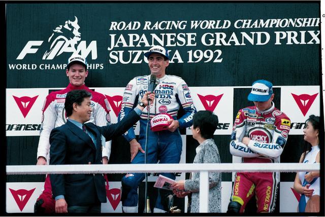 画像2: (Racing オートバイ MotoGP GRAPHICS 2016©モーターマガジン社) www.motormagazine.co.jp