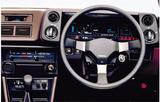 画像3: 【80'sボーイズレーサー×内装クイズvol.16】MITSUBISHI A152のInstrument panelを当ててみよう。