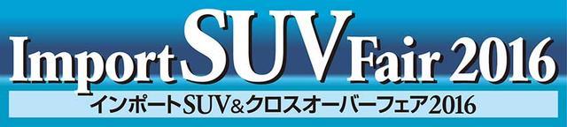 画像: 11月5日(土)~6日(日)横浜美術館前・入場無料