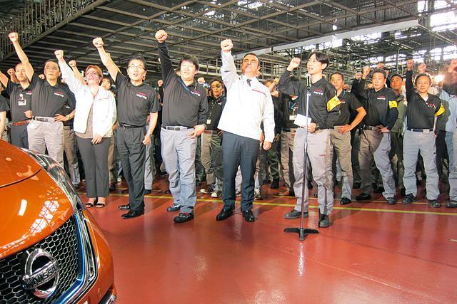 画像: ゴーン社長を中心に、「ガンバロー!」と気合いを入れる工場スタッフたち。
