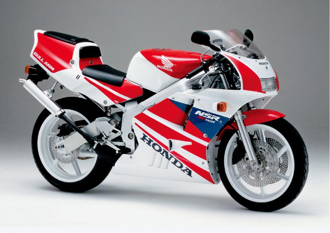画像4: (日本のバイク遺産 -レーサーレプリカ年代記-©モーターマガジン社) www.motormagazine.co.jp