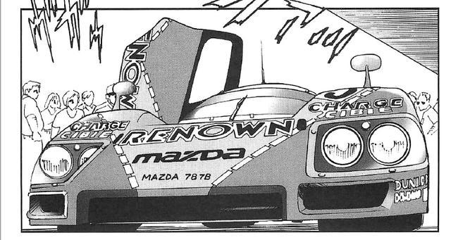 画像: 夢を継ぐもの~ロータリーエンジン開発物語】1991年6月ル・マン - LAWRENCE - Motorcycle x Cars + α = Your Life.