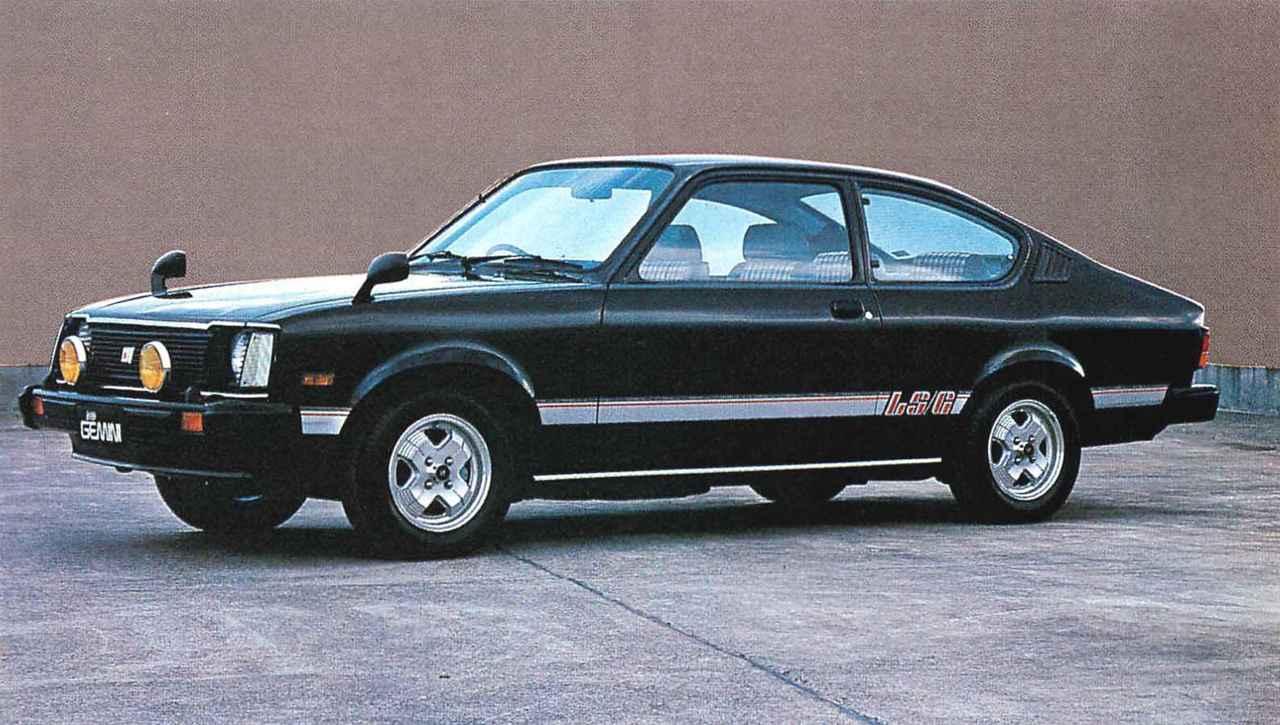 【日本の自動車年鑑】第212回 いすゞ「ジェミニ」(1981年)Original text