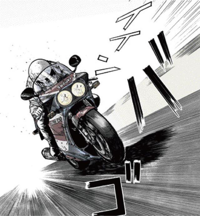 画像: 向こう側にいるか、こっち側にいるのか。 東本昌平先生が贈る、男たちの憧れ『キリン』の世界 ~「キリン」を彩る名車たち:SUZUKI GSX-R1100~ - LAWRENCE - Motorcycle x Cars + α = Your Life.