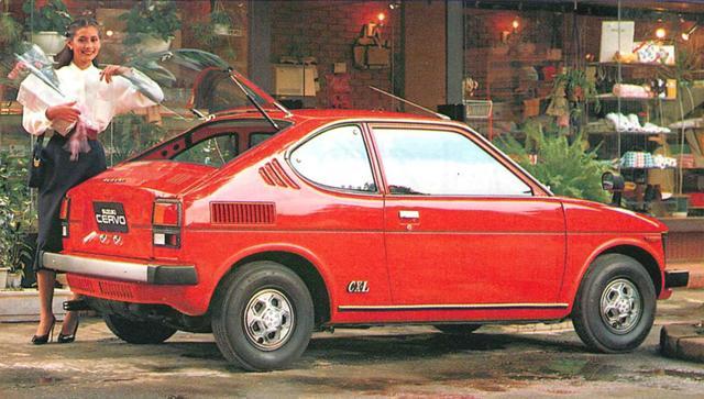 画像2: 【日本の自動車年鑑】 第218回 スズキ「セルボ」(1981年)