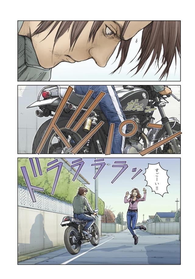 画像6: 彼のエンジン、彼女のSR。