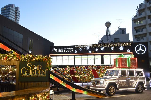 画像: 敷地内では寒さを和らげる、クリスマス風おでんやラーメンなど温かい食事も販売されている。