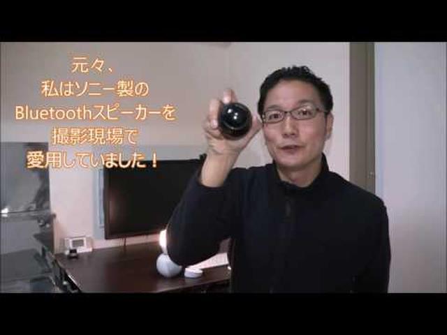画像: カメラマン2017年1月号「気になるアイテム、動画でチェック!」(西尾豪) www.youtube.com