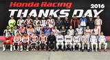 画像2: HONDAのレースマシンが集結! 【Honda Racing THANKS DAY】4輪編