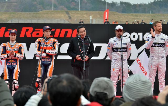 画像1: HONDAのレースマシンが集結! 【Honda Racing THANKS DAY】4輪編